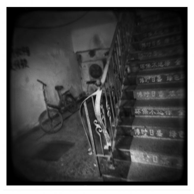 Art and Documentary Photography - Loading 019-ALLEMAN-INNER MONGOLIA-FOTOVISURA.jpg