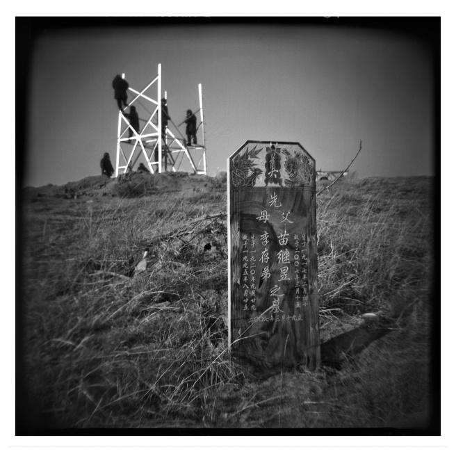 Art and Documentary Photography - Loading 026-ALLEMAN-INNER MONGOLIA-FOTOVISURA.jpg