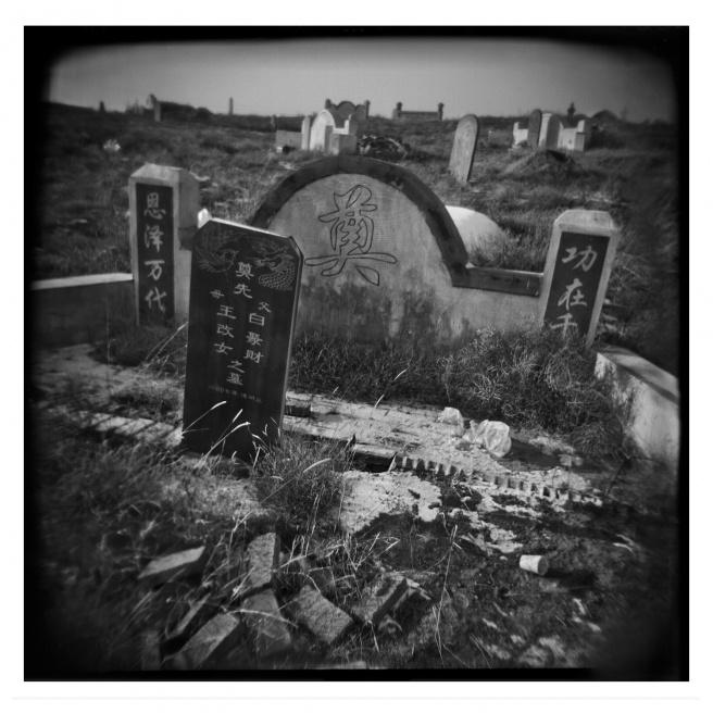 Art and Documentary Photography - Loading 027-ALLEMAN-INNER MONGOLIA-FOTOVISURA.jpg