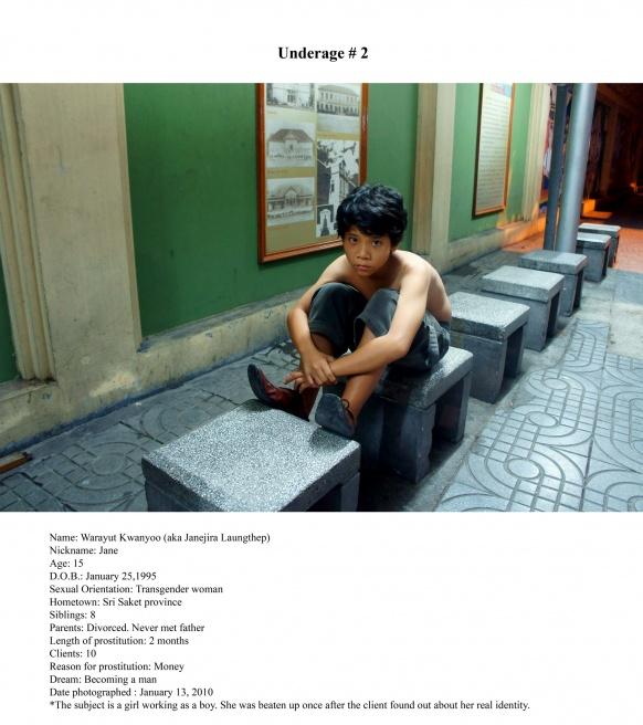 Art and Documentary Photography - Loading phanphiroj_01a.jpg