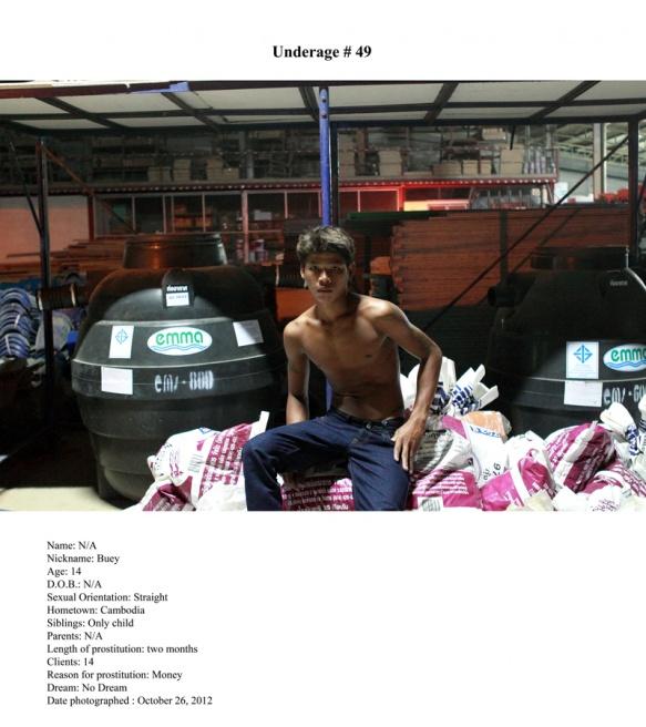 Art and Documentary Photography - Loading underage 49.jpg