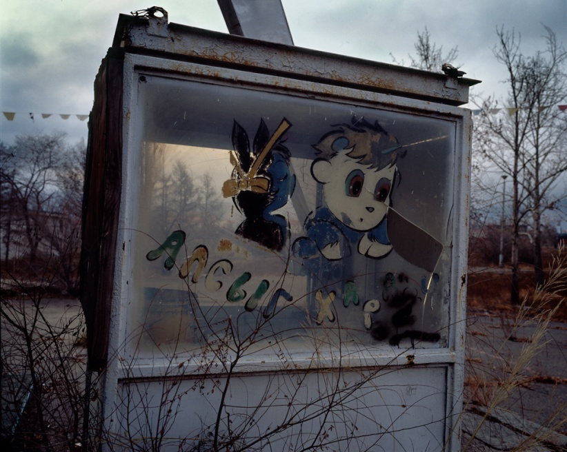 Art and Documentary Photography - Loading FotoVisura_Grant_Aristregi16.jpg